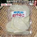 新物【30年産】柑橘類に同梱できる!【無漂白】【愛媛宇和島市...