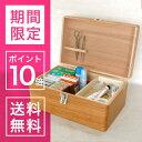 倉敷意匠 救急箱 M【倉敷意匠計画室のおしゃれでかわいい木製薬箱】