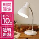 倉敷意匠×後藤照明 手作りデスクライト