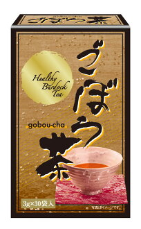 Rakuten Dan by far lowest price! Very popular! Free-通ご bladder tea 3 g x 30 bags into burdock burdock