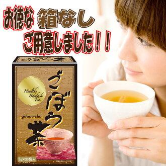 A bargain! Unboxed pleasure through burdock root tea 3 g × 30 bag set 5 anti-aging health tea