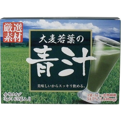 Nationwide shipping! A bargain! No box green barley grass juice 3 g x 20 bags [non-cash on delivery: the [shipping]