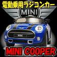 【送料無料】ミニクーパー MINI COOPER 電動乗用カーミニ クーパー 正規ライセンス 電動 車 おもちゃ電動乗用 mini MINI ラジコン 男の子 大人 メンズ