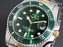 72%OFF 【送料無料】 テクノス TECHNOS メンズ 腕時計(うでどけい) 20気圧防水 テクノス腕時計 T2118TM 文字盤 ベゼル グリーン コンビベルト