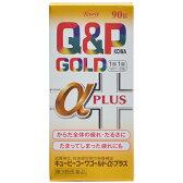 【第3類医薬品】Q&P キューピーコーワゴールドα-プラス 90錠