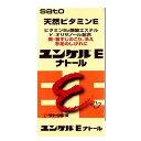 【第3類医薬品】●ユンケルEナトール 200カプセル...