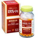 【第3類医薬品】【日邦薬品工業】●ミラグレーン錠 550錠