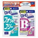 【DHC】フォースコリー80粒 20日分プレゼント付 dhc002