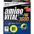 12種類のアミノ酸と10種類のビタミンをバランスよく配合。【味の素】アミノバイタル プロ [14本入り]
