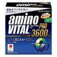12種類のアミノ酸と10種類のビタミンをバランスよく配合【味の素】アミノバイタル プロ [30本入り]