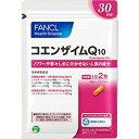 FANCL ファンケル コエンザイムQ10 約30日分 60粒