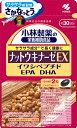 ナットウキナーゼEX 60粒 【小林製薬】