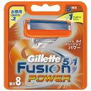 <2個までゆうパケット便可>ジレット フュージョン5+1パワー 替刃8コ入り4個入り×2個で対応させて頂く場合がございます。