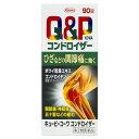 【第2類医薬品】キューピーコーワコンドロイザー 90錠...