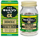 【第2類医薬品】【興和】キャベジンコーワα 300錠