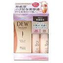 カネボウ DEWボーテ モイストリフトエッセンス45g(美容液)+DEW化粧水・乳液ミニセット