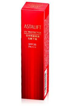 アスタリフトUVプロテクター<日中用美容液/化粧下地>30g