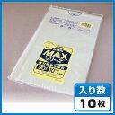【ゴミ袋】 MAXシリーズ 90L半透明 0.025(S-93 HDPE) ジャパックス