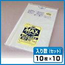 【ゴミ袋】 MAXシリーズ 90L半透明 0.025(S-93 HDPE) 10枚×10入 ジャパックス