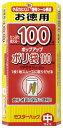 【ポリ袋】ミスターパック お徳用ポリ袋 100枚 MP-8