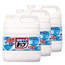【洗濯洗剤】ライオン 部屋干しトップ 液体 業務用4kg×3本(ケース販売)
