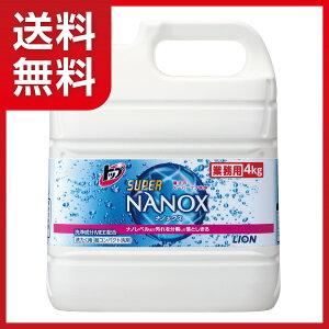 ライオン ナノックス