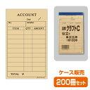 【お会計票/会計伝票】単式 クラフトC(1ケース200冊)