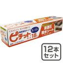 【脱水シート】業務用 ピチット スーパー 18R×12本(ケース販売)