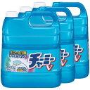 【食器洗剤】ライオン チャーミーV 業務用4L×3本(ケース販売)
