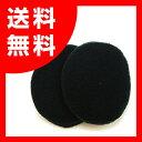 イヤーラックス・フレームレスイヤーマフ(防寒耳カバー)【フリースSM(約5〜8cm)・ブラック】