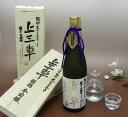 【敬老の日】【記念日】に龍力 純米大吟醸米のささやき『上三草』 【720ml】【送料込】【02P19Jun15】