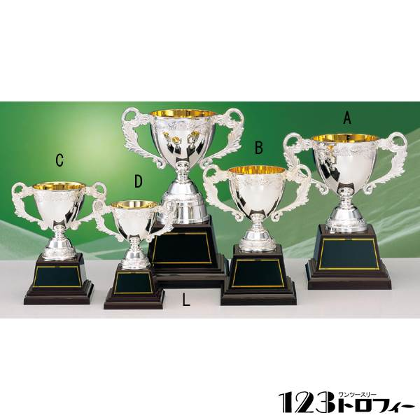 シルバーカップ AS6025A ★高さ225mm 《E-4》 ★プレート彫刻無料 ゴルフコンペや各種スポーツ大会に優勝カップ!H=225mm×φ=105mm【美しいです】