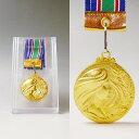 MHメダル 直径45mm 金メダルプラケース入り 《MH》 【選べる図柄27種】