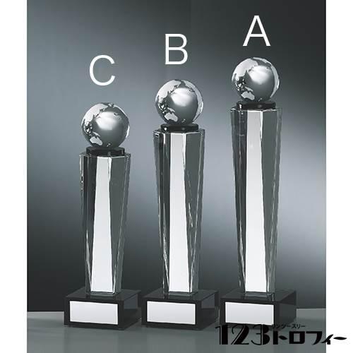 クリスタルオーナメント CM343A ★高さ285mm 《SH-1》 ★プレート彫刻無料 ★送料無料 ゴルフコンペや各種スポーツ大会・文化大会の記念トロフィーとして。