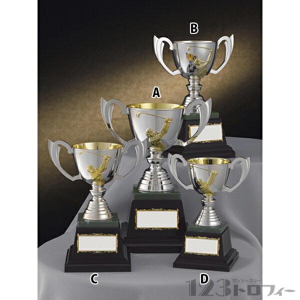 ゴールド&シルバーカップ(ゴルフ) AG-9682C ★高さ210mm《ASH-2》 プレート彫刻無料 ゴールド&シルバーカップ(ゴルフ) AG-9682C  高さ210mmプレート彫刻無料 デザイン料無料