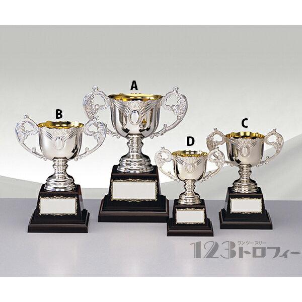 シルバーカップ AS-9004C ★高さ205mm《SH-2》 プレート彫刻無料 シルバーカップ AS-9004C  高さ205mmプレート彫刻無料 デザイン料無料