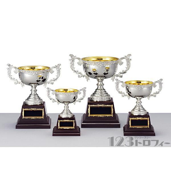 シルバーカップ AS-9014A ★高さ225mm《H-3》 プレート彫刻無料 シルバーカップ AS-9014A  高さ225mmプレート彫刻無料 デザイン料無料