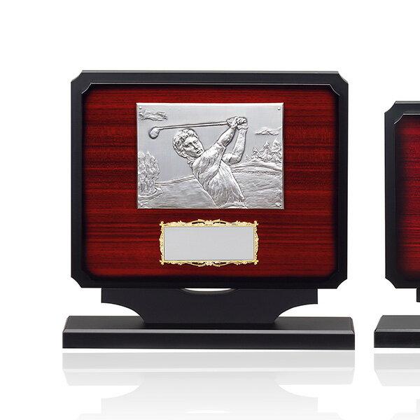 表彰楯(ゴルフ) K-1127A ★高さ275mm《ASH-4》 プレート彫刻無料 表彰楯(ゴルフ) K-1127A  高さ275mmプレート彫刻無料 デザイン料無料