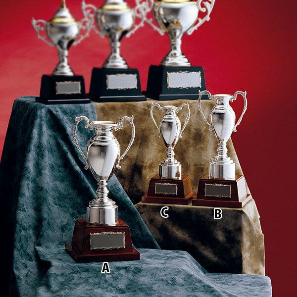 シルバーカップ RS-8114B ★高さ330mm《ASH-3》 プレート彫刻無料 シルバーカップ RS-8114B  高さ330mmプレート彫刻無料 デザイン料無料