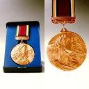 ダイナミックメダル MY-9740C【銅メダル】 ★直径φ70mm 《27×35》 ★彫刻無料