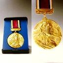 ダイナミックメダル MY-9740G【金メダル】 ★直径φ70mm 《27×35》 ★彫刻無料