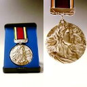 ダイナミックメダル MY-9740S【銀メダル】 ★直径φ70mm 《27×35》 ★彫刻無料