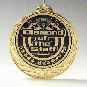 オリジナル デザイン ゴールド ブラック 金メダル