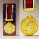 ファインメダル 直径60mm プラケース入り 金メダル【選べる図柄17種類】【楽ギフ_名入れ】