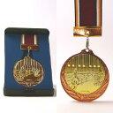 マイティメダル MY-9993C【銅メダル】 ★直径φ70mm 《27×35》 ★彫刻無料