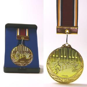 マイティメダル 金メダル