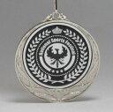 【オリジナルデザインができる】シルバー&ブラック【銀メダル】 ★直径φ70mm 《27×35》 ★彫刻無料