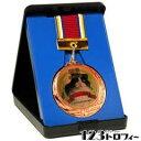 【オリジナルデザインができる】カラーメダル【銅メダル】 ★直径φ70mm 《27×35》 ★彫刻無料