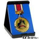 【オリジナルデザインができる】カラーメダル【金メダル】 ★直径φ70mm 《27×35》 ★彫刻無料
