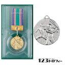 Mメダル直径35mm 銀メダルプラケース入り 《M》 【選べる図柄33種】Aセット